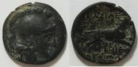 AE 18 mm 323- 281 v.Chr Thrakien  s  85,00 EUR inkl. gesetzl. MwSt., zzgl. 4,50 EUR Versand