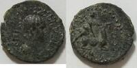 AE 16 mm 1.Jhd.n. Chr.   s-ss  50,00 EUR inkl. gesetzl. MwSt., zzgl. 4,50 EUR Versand