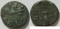 AE  Ionien Kybele Kopf mit Mauerkrone nach rechts s  25,00 EUR inkl. gesetzl. MwSt., zzgl. 4,50 EUR Versand