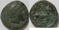 AE 359-336v.Chr. Makedonien Philipp II. s-ss  45,00 EUR inkl. gesetzl. MwSt., zzgl. 4,50 EUR Versand