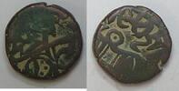1/2 Fals 12. Jhd. Khwarezm-Shah Ala ad Din Muhamad ss 3,45 g. Bronze  25,00 EUR incl. VAT., +  8,00 EUR shipping