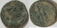 Kushanreich Drachme Kopfbild des Knigs n. rechts Rs. Knig zu Pferd n. rechts 20 mm 8,4 g