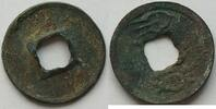 China 3,87 g Bronze 7-22 n.Chr. ss Kaiser ...