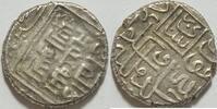 AR Tanjali 1453 - 1478 Mongolen Turkomannen Turkomannen der weissen Sch... 120,00 EUR incl. VAT., +  8,00 EUR shipping