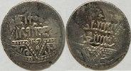 Urtukiden von Maridin AR 1239 - 1260 s Nym al din Ghazi I. 39,00 EUR incl. VAT.,  +  shipping