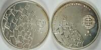 8 Euro 2003 Portugal  vz - st  12,00 EUR inkl. gesetzl. MwSt., zzgl. 4,50 EUR Versand