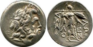 AR Stater. ca.196-146  Griechenland, Thessalian League, VZ +