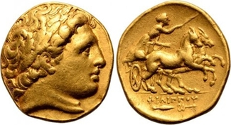AV Stater. ca.323-316 BC. Griechenland, Kingdom of Macedon, Philip II. VZ