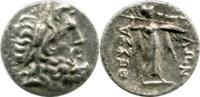AR Stater ca.196-27 BC. Griechenland THESSALY, Thessalian League. SS+VZ  220,00 EUR  zzgl. 9,00 EUR Versand
