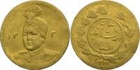 1/5 Toman Gold AH 1337 (1918) 1909-1925 Iran Ahmad Shah 1923 SS  95,00 EUR  +  15,00 EUR shipping