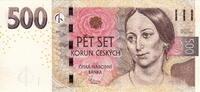 1.000 Lira 1943 Italy P.M17 ss