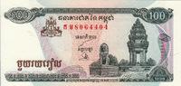 5 Lira 1968 Turkey ATATURK P.179 unz  5,00 EUR  plus 5,00 EUR verzending