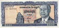 20 Rupees 2004 Sri Lanka BIRD P.116b unz  2,50 EUR  plus 5,00 EUR verzending