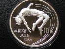 10 Yuan 1990 China China 10 Yuan 1990 Hochsprung. PP Proof  33,95 EUR  zzgl. 3,95 EUR Versand
