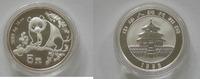 5 yuan 1993 China China Panda 1993 1/2 Unze BU unc.  29,95 EUR26,96 EUR  zzgl. 3,95 EUR Versand