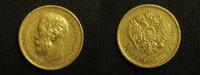 5 Rubel 1899 Russland Russland 5 Rubel 1899 Nikolaus ss-vz  189,00 EUR