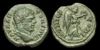 GREEK IMPERIAL  IM-DDQJ - CARACALLA - Macedon, Stobi AE23, c197-217AD.