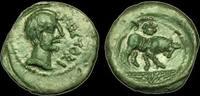 CELTIC - GAUL CE-WFQJ - GALLO BELGIC - Central Gaul, Pictones, AE14, ... 254,07 EUR  zzgl. 19,05 EUR Versand
