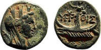 AE 13  Roman Provincial Tyre. Time of Domitian, 81-96 AD. Astarte ss+  70,00 EUR  zzgl. 7,00 EUR Versand