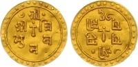 AV 1/8 Mohar VS 1976 Nepal-Shah Dynastie Tribhuvana Bir Bikram 1911-195... 300,00 EUR  zzgl. 7,00 EUR Versand