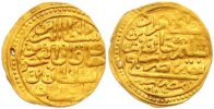 Sultani Gold 982 AH Ägypten Murad III. (AH 982-1003) 1574-1595. Druckst... 200,00 EUR