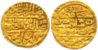 Sultani Gold 926 AH Ägypten Sulayman I. (AH 926-974) 1520-1566. Sehr sc... 285,00 EUR