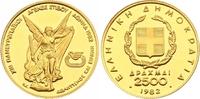 2500 Drachmen Gold 1982 Griechenland Dritte Republik. Seit 1974. Winzig... 260,00 EUR  zzgl. 7,00 EUR Versand