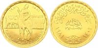 Pound Gold 1981 Ägypten Republik. Seit 1953. Vorzüglich - Stempelglanz  450,00 EUR  zzgl. 7,00 EUR Versand