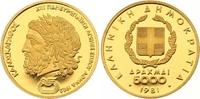 5000 Drachmen Gold 1981 Griechenland Dritte Republik. Seit 1974. Polier... 525,00 EUR  zzgl. 7,00 EUR Versand