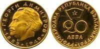20 Leva Gold 1964 Bulgarien Volksrepublik 1946-1991. Winzige Kratzer, P... 650,00 EUR