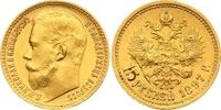 15 Rubel Gold 1897 Russland Nikolaus II. 1894-1917. Vorzüglich - Stempe... 825,00 EUR  zzgl. 7,00 EUR Versand