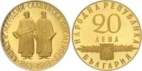 20 Leva Gold 1963 Bulgarien Volksrepublik 1946-1991. Polierte Platte  775,00 EUR  zzgl. 7,00 EUR Versand