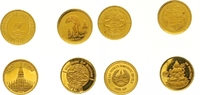 Ausland Lots  Minimal berieben, Polierte Platte  275,00 EUR  zzgl. 7,00 EUR Versand