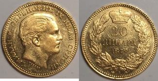 20 Dinara 1879 A Serbien / Serbia Milan Obrenovich IV fast vzgl