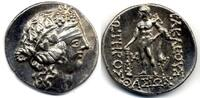 THRACE / Thrakien Tetradrachm Thasos - Very high relief / Sehr hohes Relief