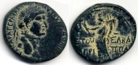 Judaea AE 30 mm Herodians - Agrippa II, with Domitian ca 50-100 AD