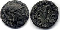Seleukiden AE 17 mm / Bronze SELEUKID KINGDOM. Seleukos II Kallinikos (246-225 BC)