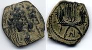 Nabatean Kingdom / Nabatea AE 20-40 AD Sehr schön Malichus II & Shaquela... 90,00 EUR  zzgl. 10,00 EUR Versand