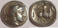 AR Drachm 424-404 BC THESSAY / THESSALIEN Pharsalos Sehr schön  300,00 EUR  zzgl. 12,00 EUR Versand