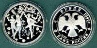 3 Rubel 1996 Russland Nussknacker - Mascha und Prinz PP  44,90 EUR  +  5,90 EUR shipping