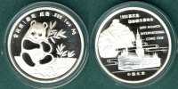 China 1 oz. 1990 stgl. Panda Coinshow M&uuml;nchen 1990 mit orig. Zertifikat 269,00 EUR 