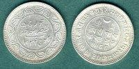 5 Kori 1932 Indien - Kutch Khengarji III. - George V. vz/stgl.  24,50 EUR  +  5,90 EUR shipping