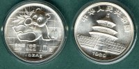 China 10 Yuan 1989 stgl. Panda 1 oz. 74,90 EUR 