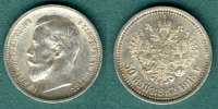 50 Kopeken 1913 B.C Russland Nikolaus II. vz  45,00 EUR  +  5,90 EUR shipping