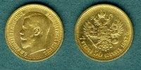 Russland 7,5 Rubel 1897 ss Nikolaus II. 599,00 EUR 
