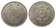 10 Cent Kiautschou 1909 Kolonien und Nebengebiete  min. Randfehler, bes... 425,00 EUR kostenloser Versand