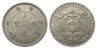 5 Cent Kiautschou 1909 PCGS certified  PCGS MS62  495,00 EUR