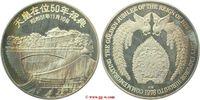 Silbermedaille 1976 Japan Japan  Hirohito 1926 - 1989 leichte Patina po... 245,00 EUR  zzgl. 5,00 EUR Versand