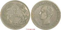 2 Lepta 1869 Griechenland Griechenland  George I. 1863 - 1913 sehr schön  20,00 EUR  zzgl. 5,00 EUR Versand