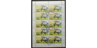 Deutschland 10 x 0,60 Cent 2014  gestempel...